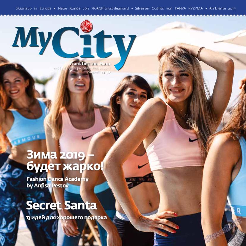 My City Frankfurt am Main (журнал). 2018 год, номер 39, стр. 1
