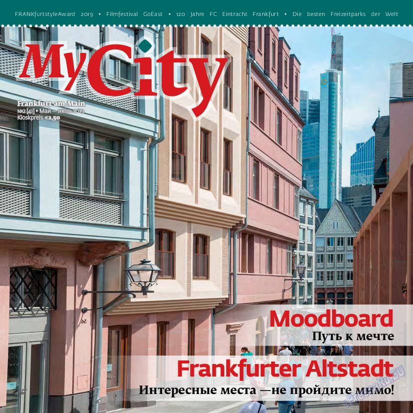 My City Frankfurt am Main (журнал). 2019 год, номер 41, стр. 1