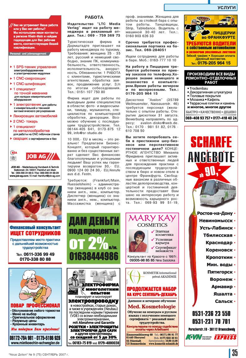Neue Zeiten (журнал). 2007 год, номер 9, стр. 35