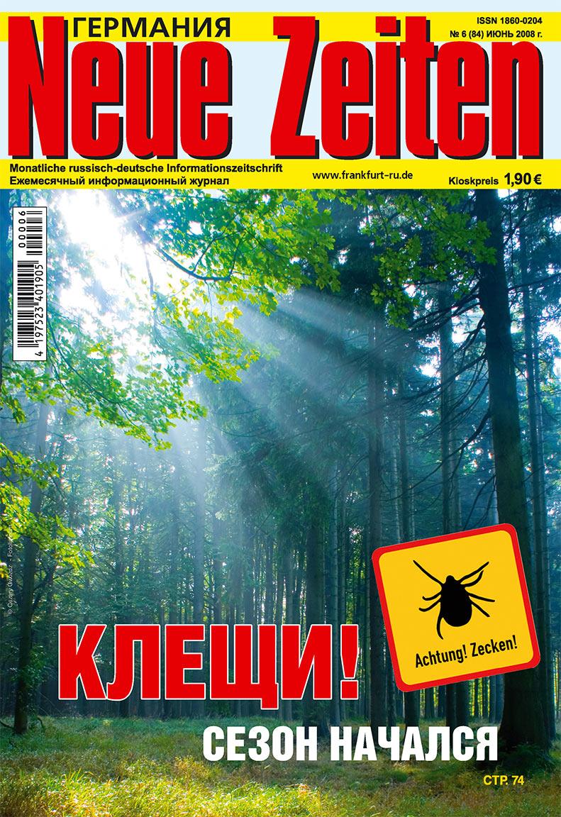 Neue Zeiten (журнал). 2008 год, номер 6, стр. 1