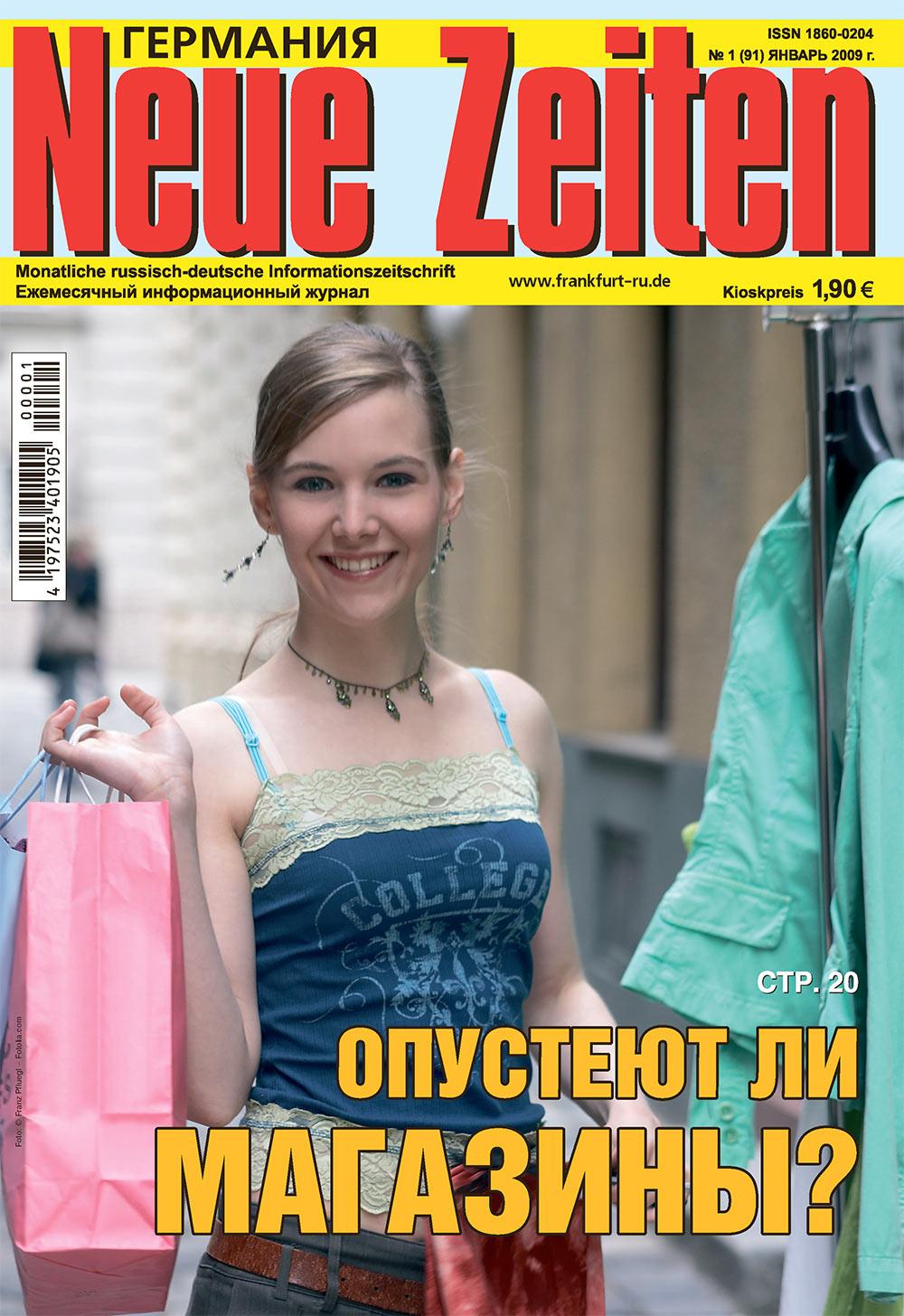 Neue Zeiten (журнал). 2009 год, номер 1, стр. 1