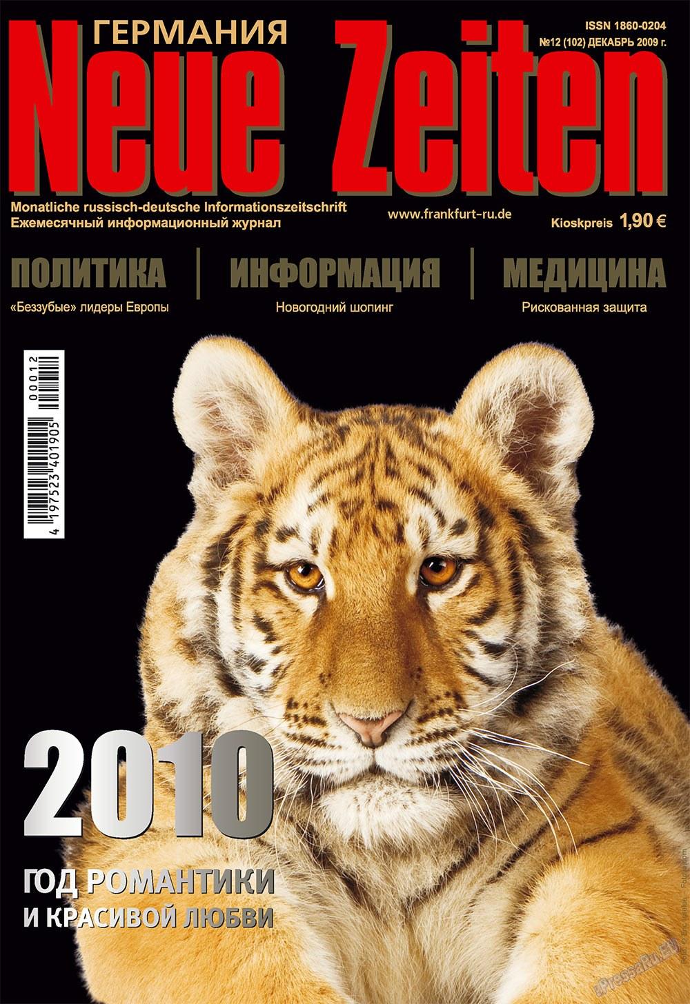 Neue Zeiten (журнал). 2009 год, номер 12, стр. 1