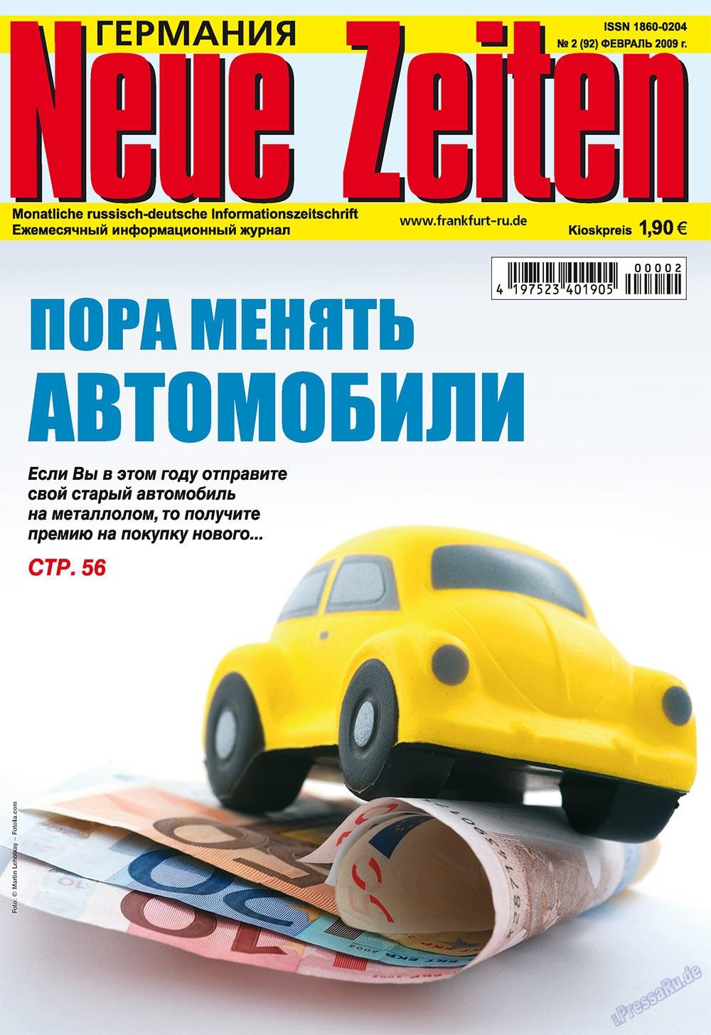 Neue Zeiten (журнал). 2009 год, номер 2, стр. 1