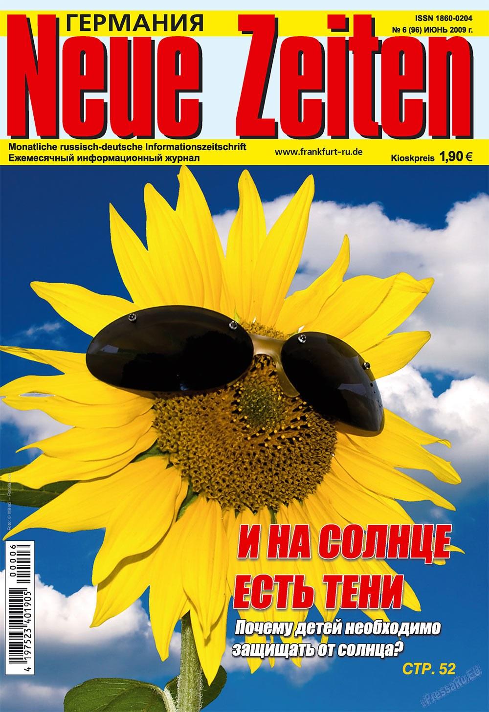 Neue Zeiten (журнал). 2009 год, номер 6, стр. 1
