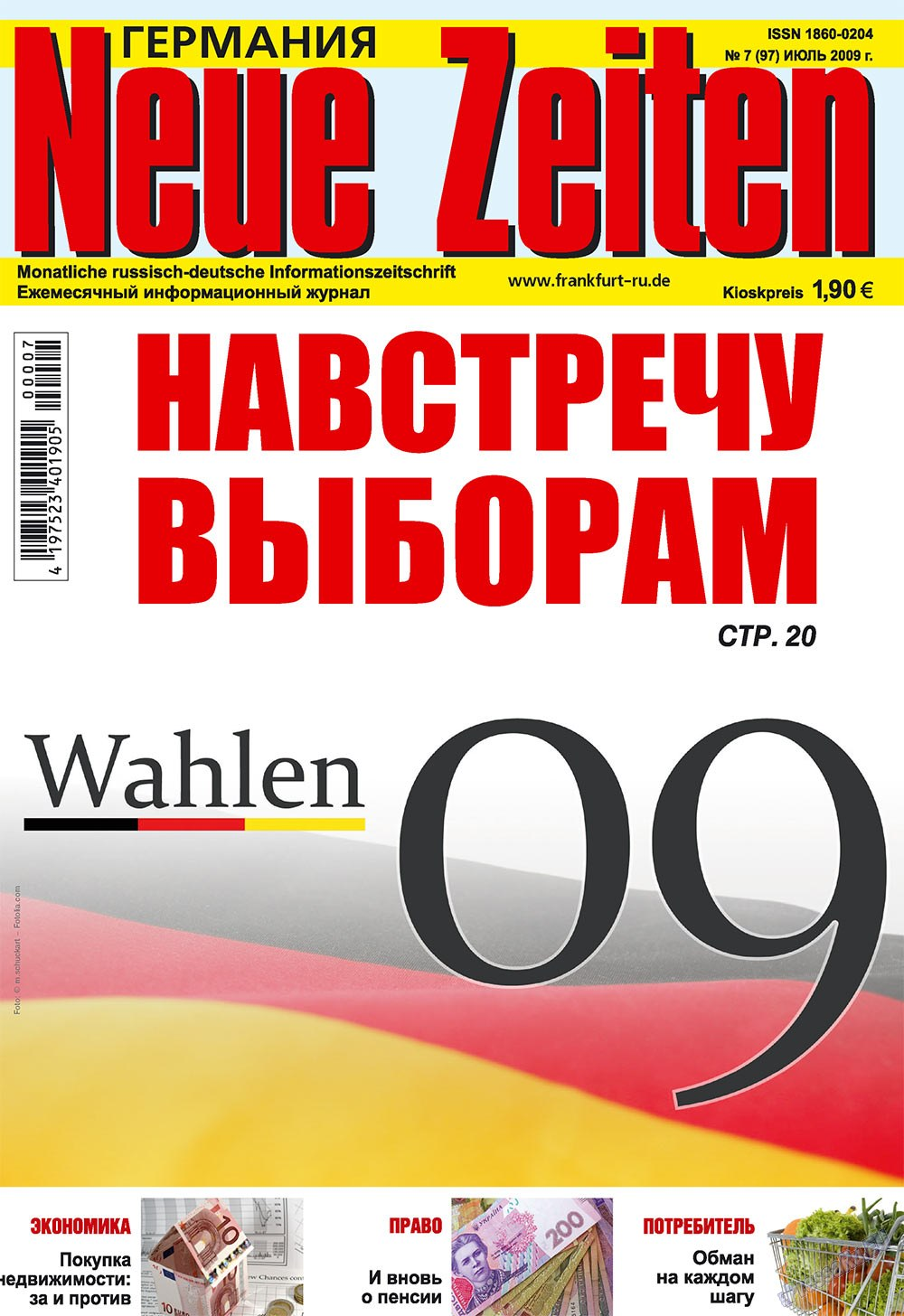 Neue Zeiten (журнал). 2009 год, номер 7, стр. 1