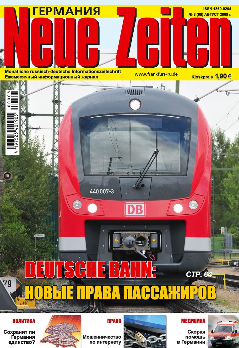 Neue Zeiten (журнал). 2009 год, номер 8, стр. 1