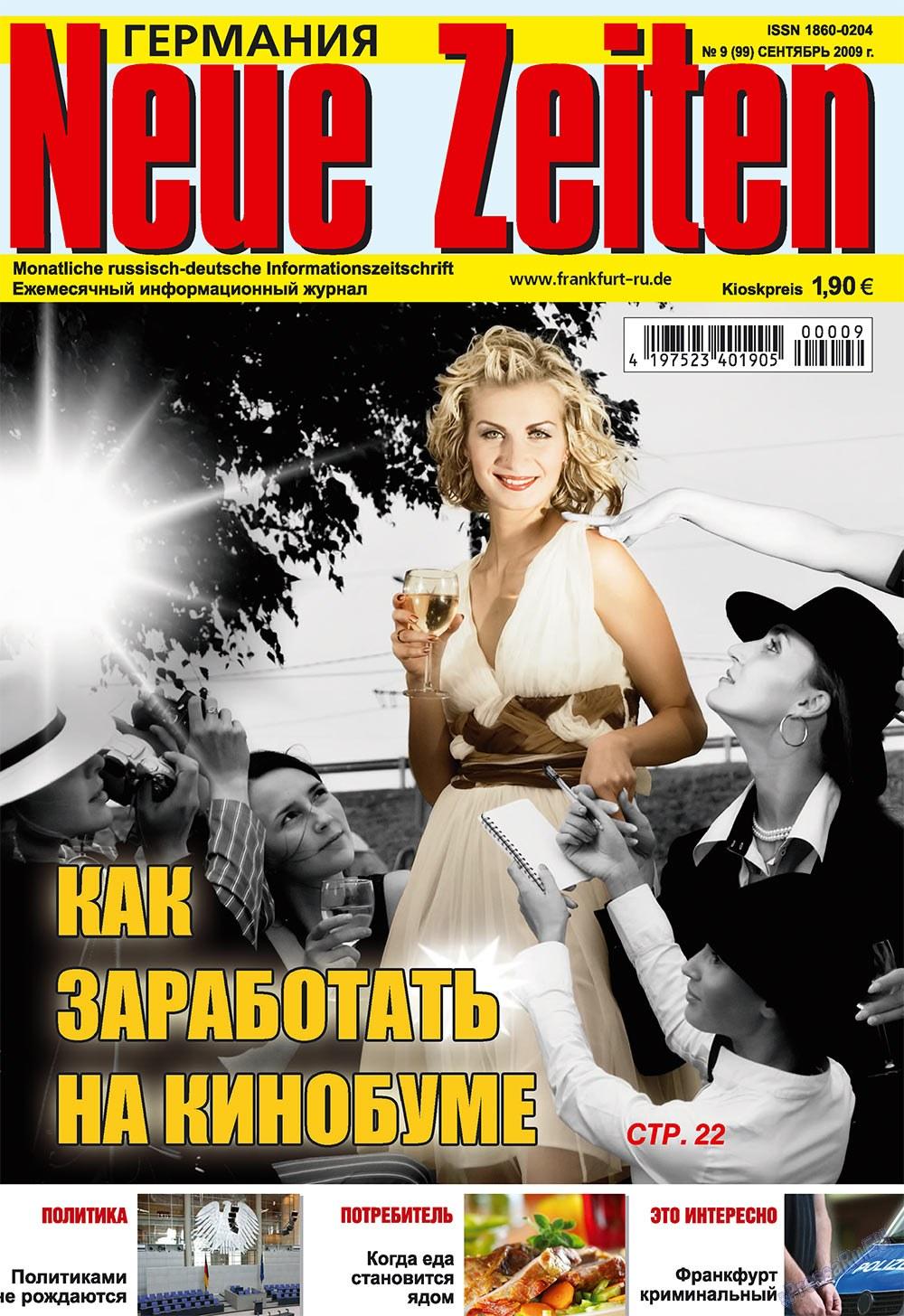 Neue Zeiten (журнал). 2009 год, номер 9, стр. 1