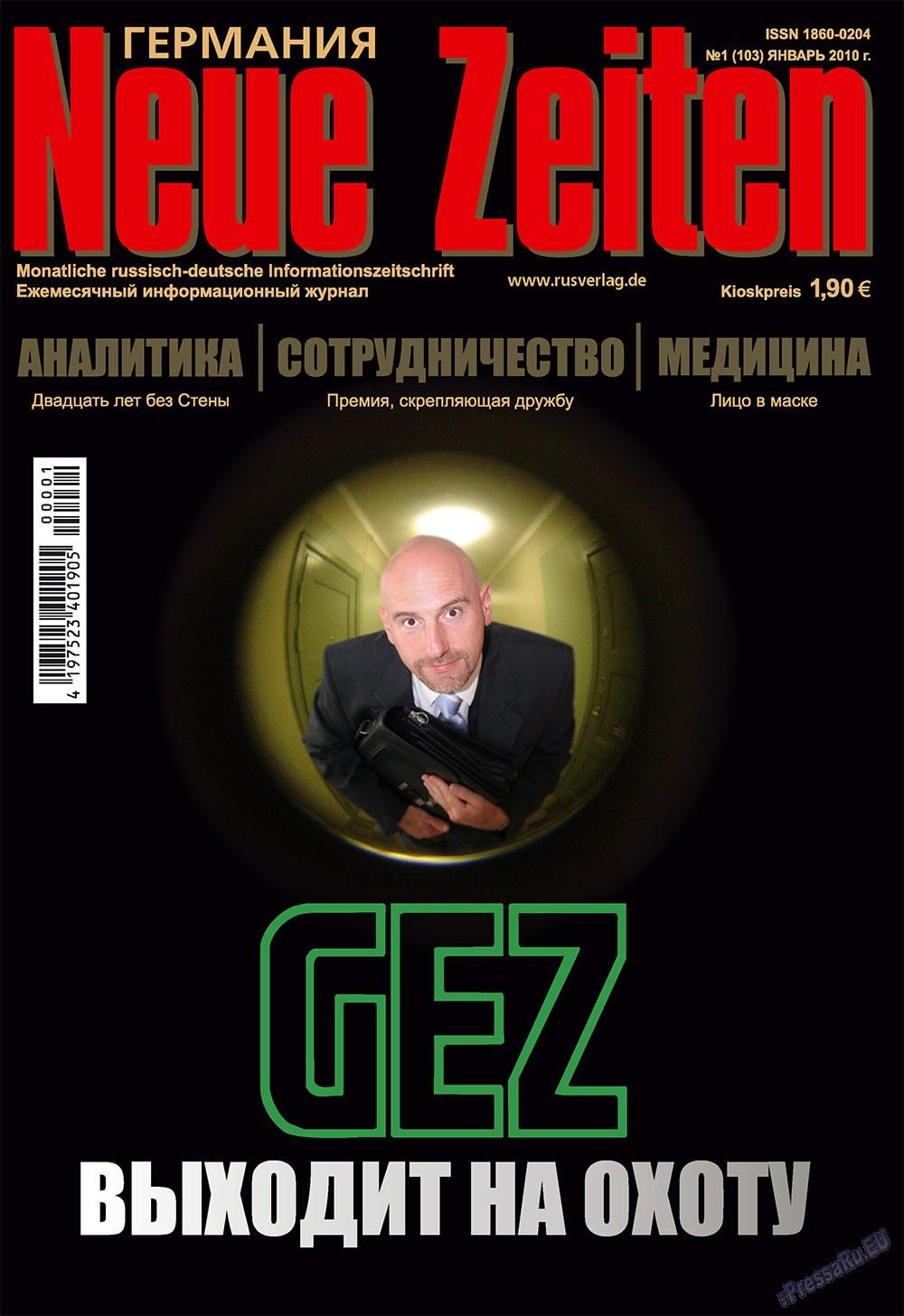 Neue Zeiten (журнал). 2010 год, номер 1, стр. 1
