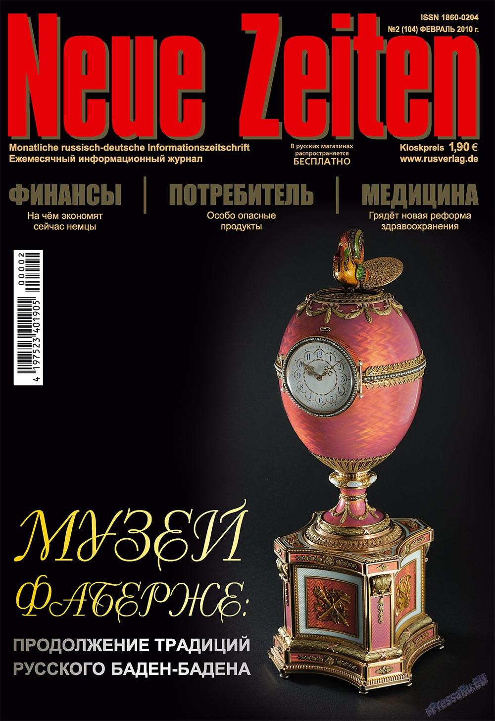 Neue Zeiten (журнал). 2010 год, номер 2, стр. 1