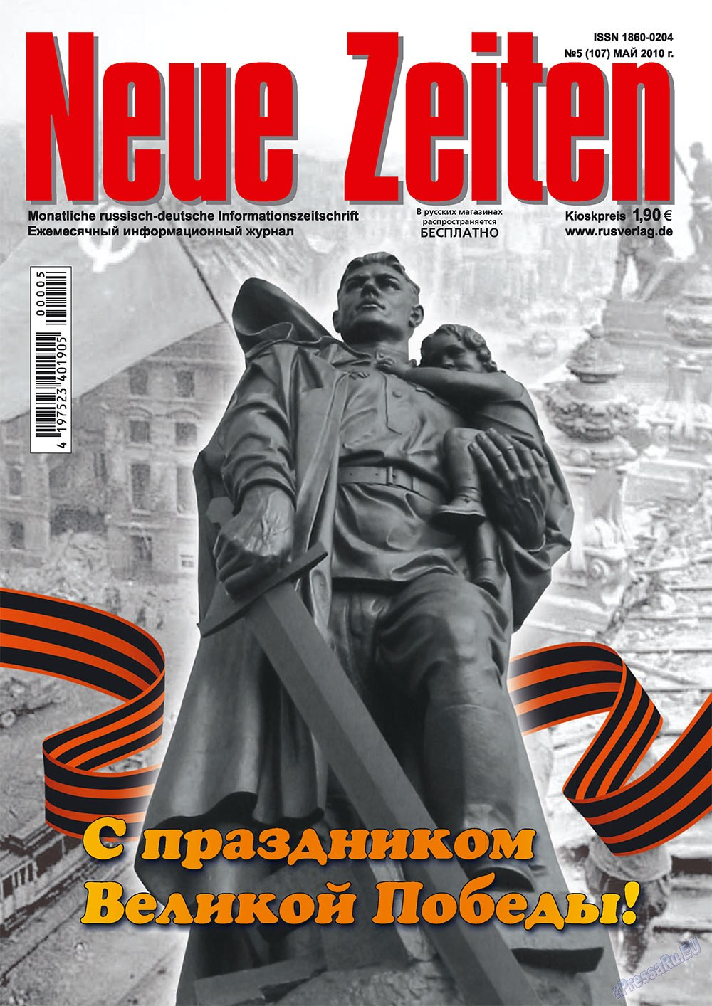 Neue Zeiten (журнал). 2010 год, номер 5, стр. 1