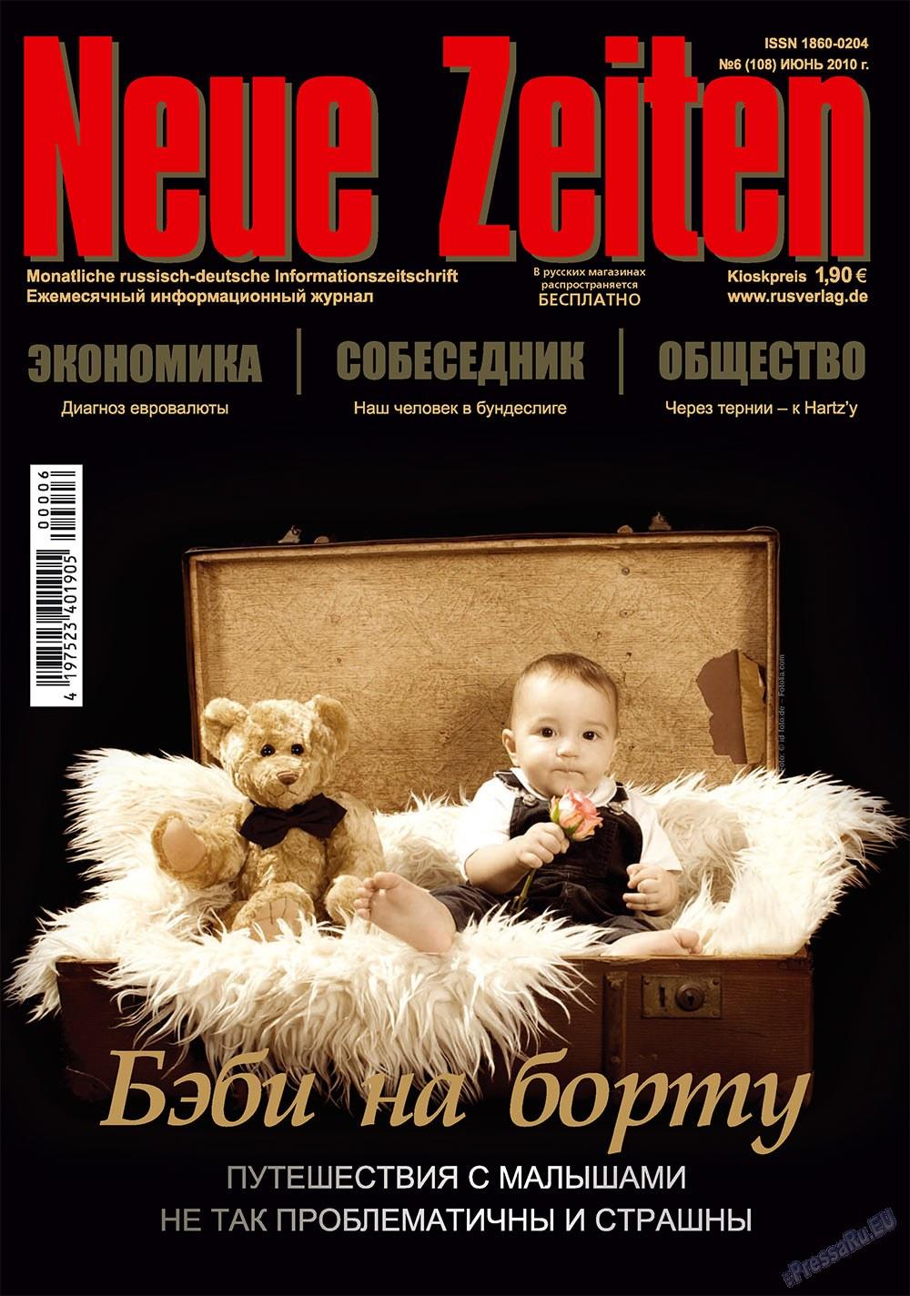 Neue Zeiten (журнал). 2010 год, номер 6, стр. 1