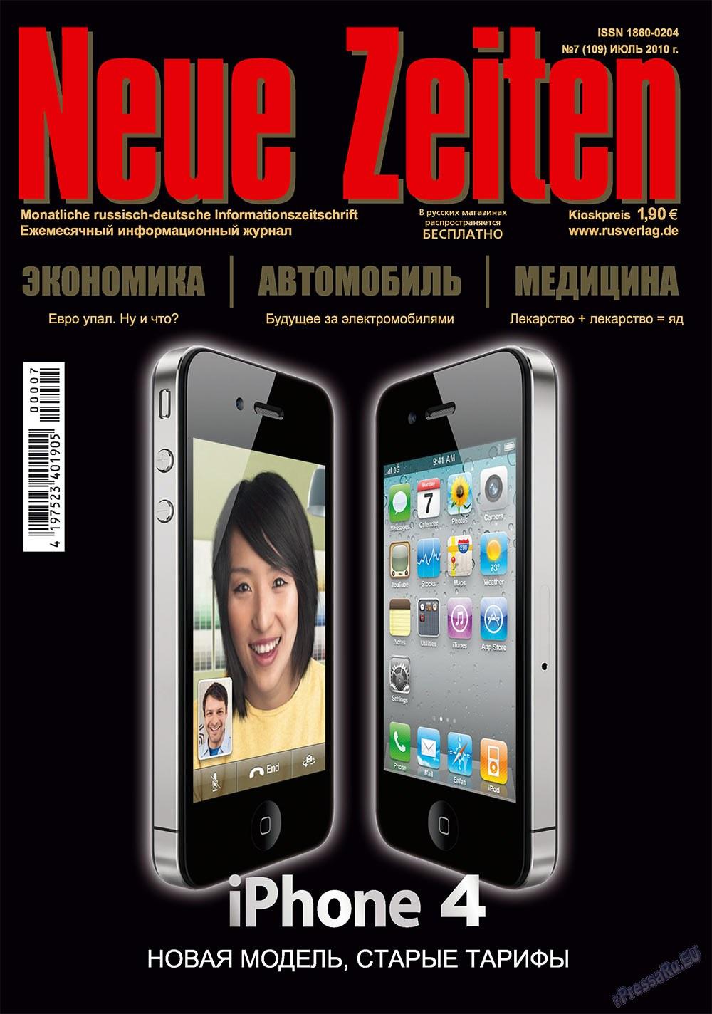 Neue Zeiten (журнал). 2010 год, номер 7, стр. 1