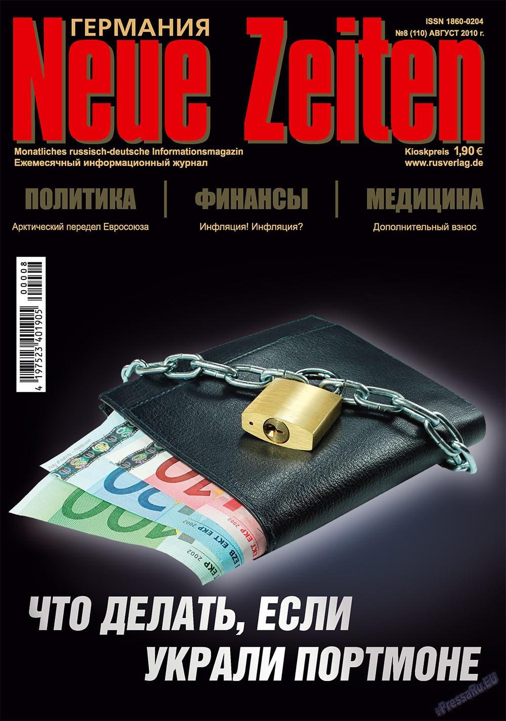 Neue Zeiten (журнал). 2010 год, номер 8, стр. 1