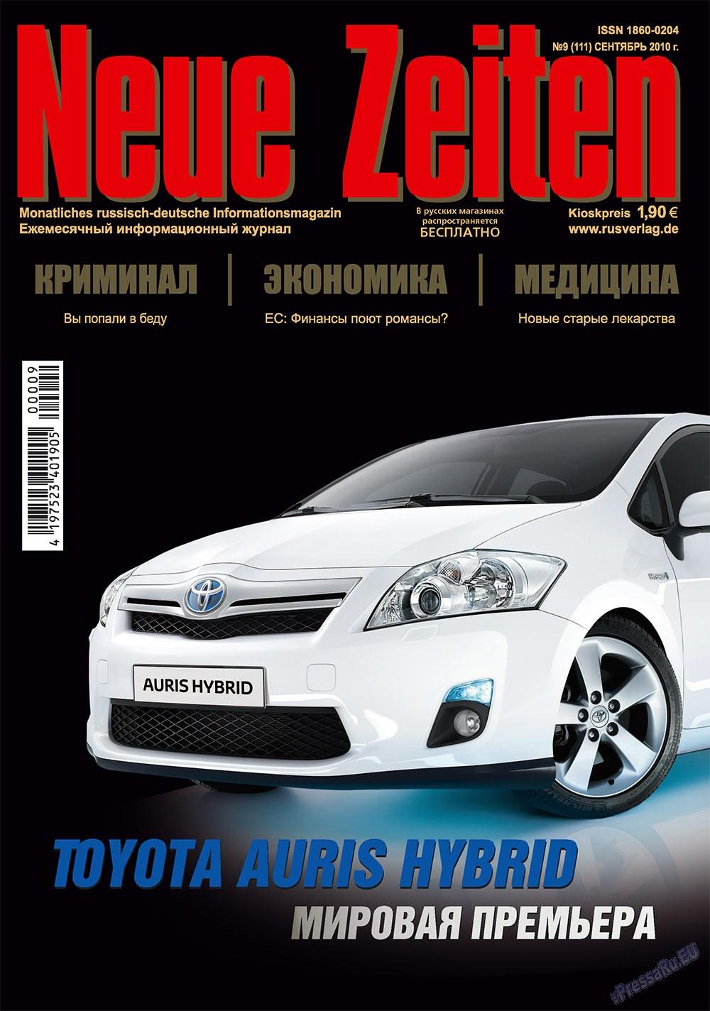 Neue Zeiten (журнал). 2010 год, номер 9, стр. 1