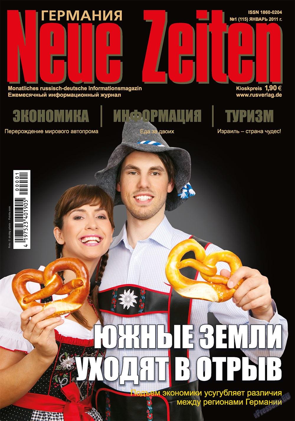 Neue Zeiten (журнал). 2011 год, номер 1, стр. 1
