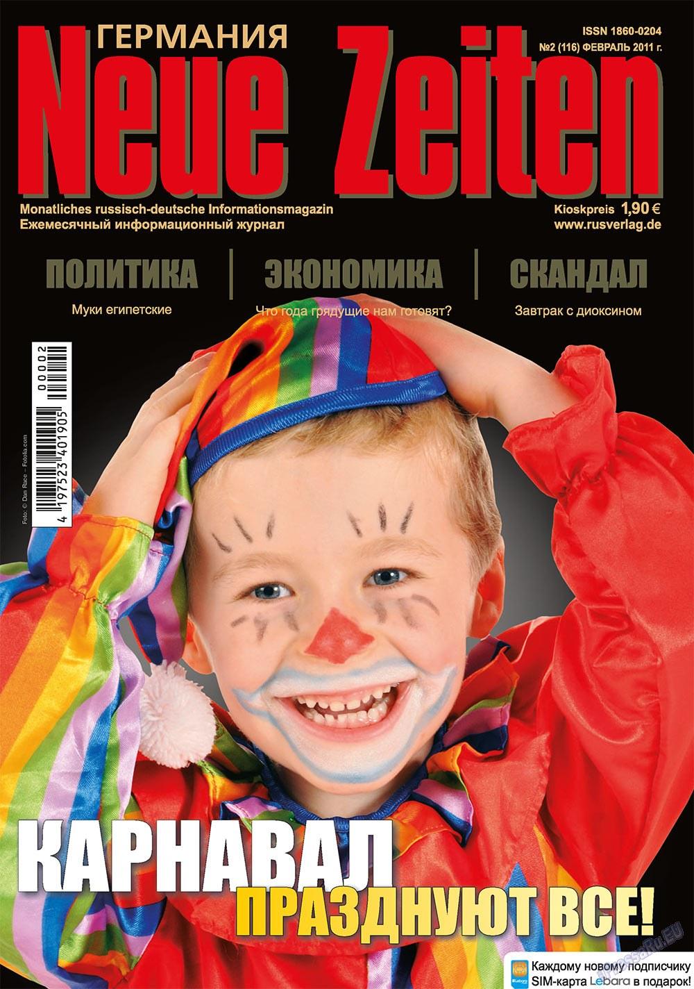 Neue Zeiten (журнал). 2011 год, номер 2, стр. 1