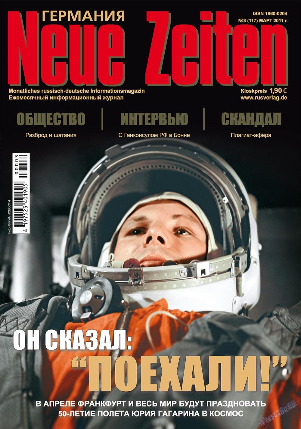 Neue Zeiten (журнал). 2011 год, номер 3, стр. 1