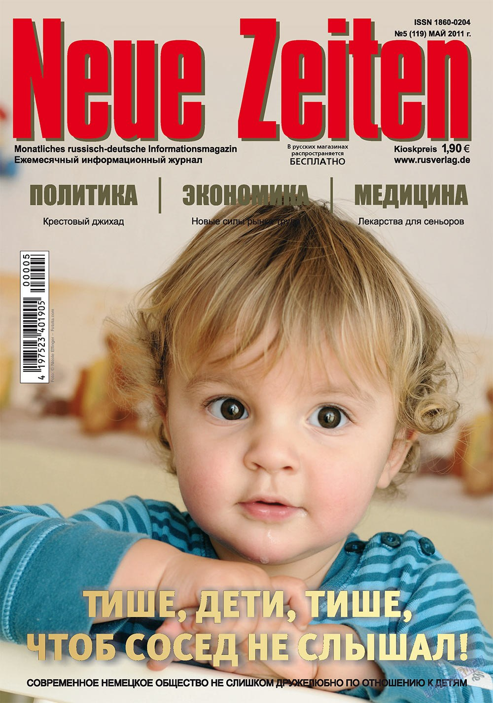 Neue Zeiten (журнал). 2011 год, номер 5, стр. 1