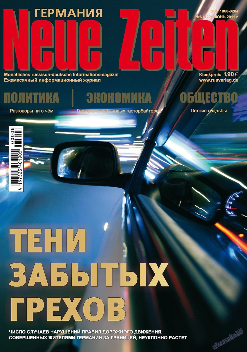 Neue Zeiten (журнал). 2011 год, номер 6, стр. 1