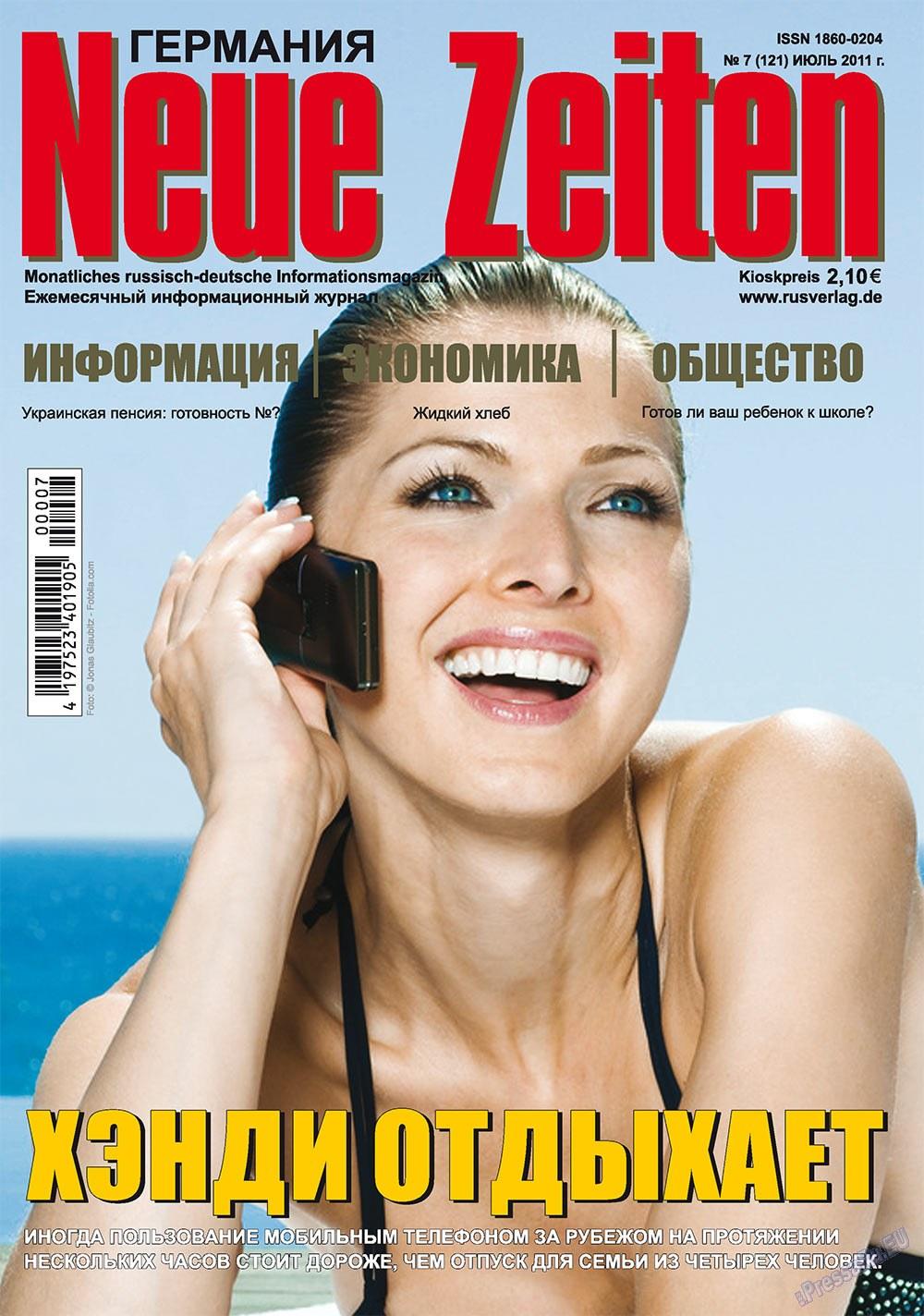 Neue Zeiten (журнал). 2011 год, номер 7, стр. 1