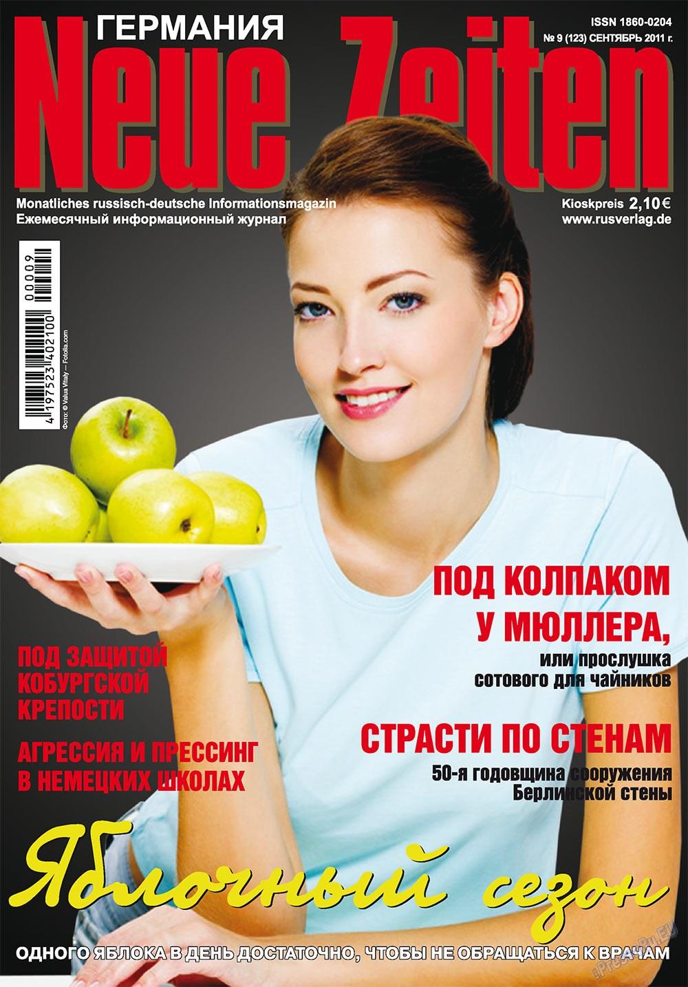 Neue Zeiten (журнал). 2011 год, номер 9, стр. 1