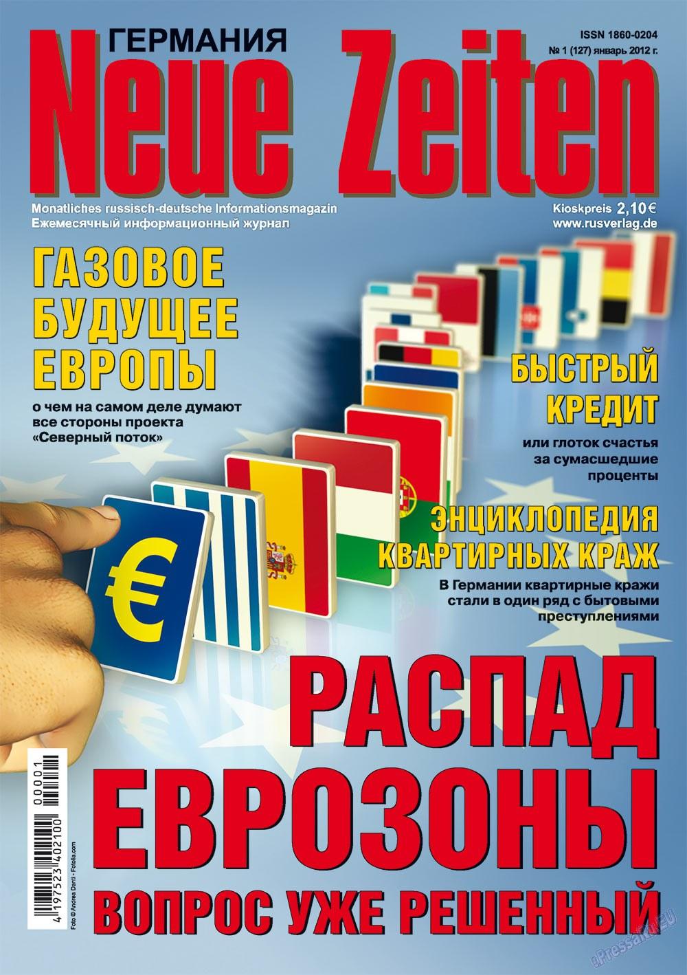 Neue Zeiten (журнал). 2012 год, номер 1, стр. 1