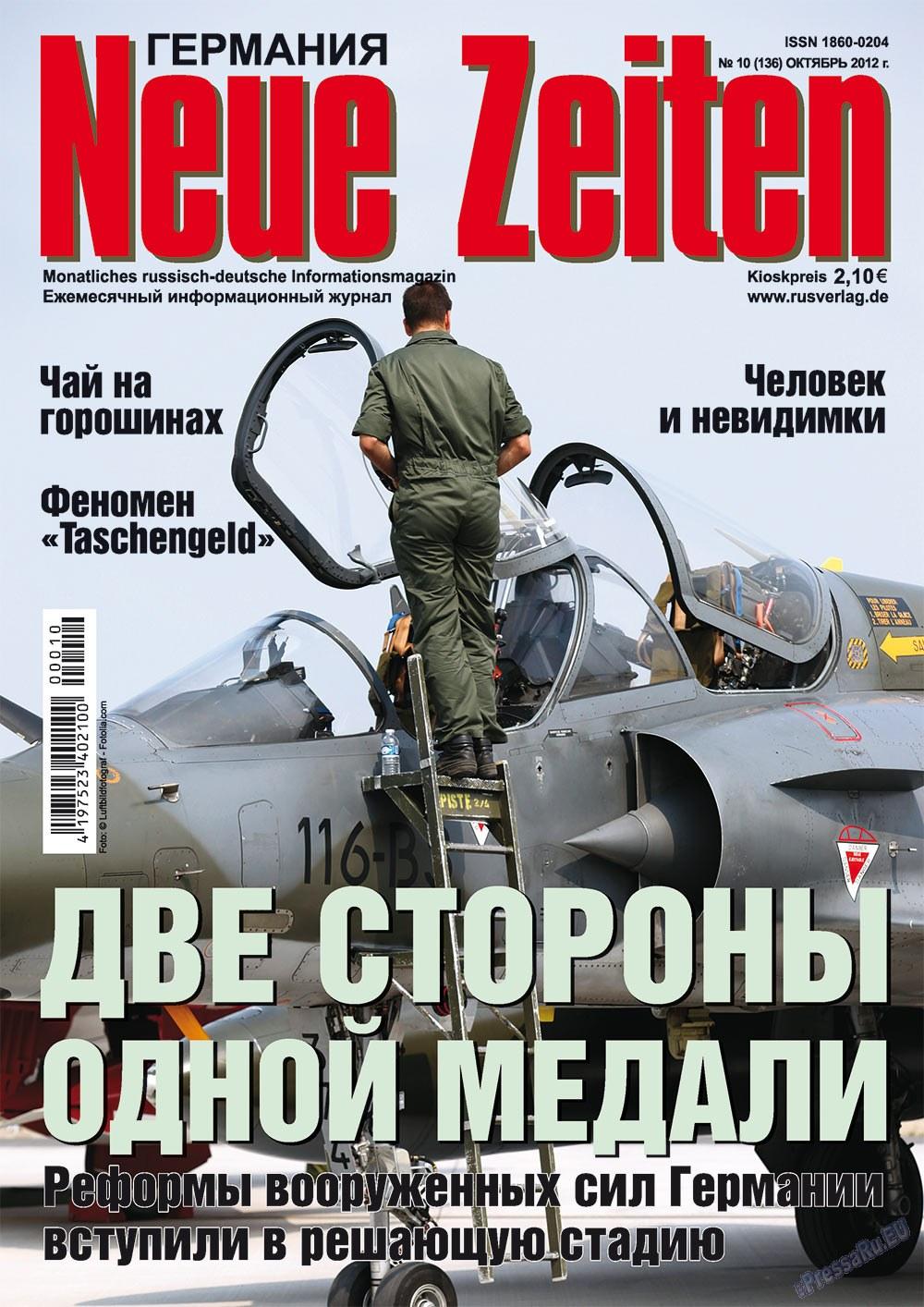 Neue Zeiten (журнал). 2012 год, номер 10, стр. 1