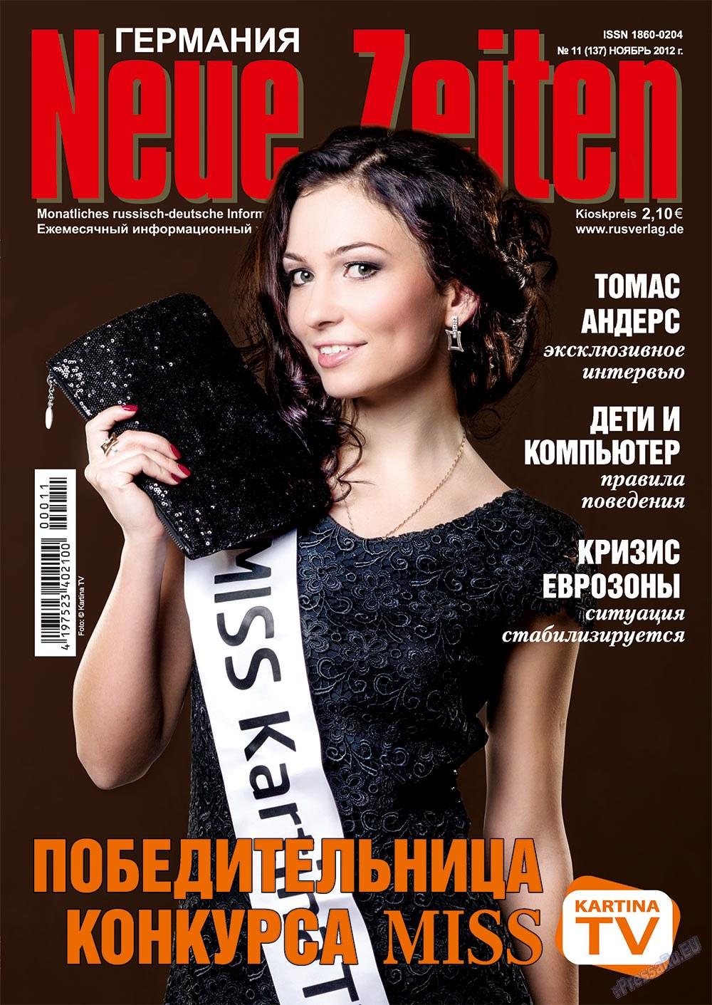 Neue Zeiten (журнал). 2012 год, номер 11, стр. 1