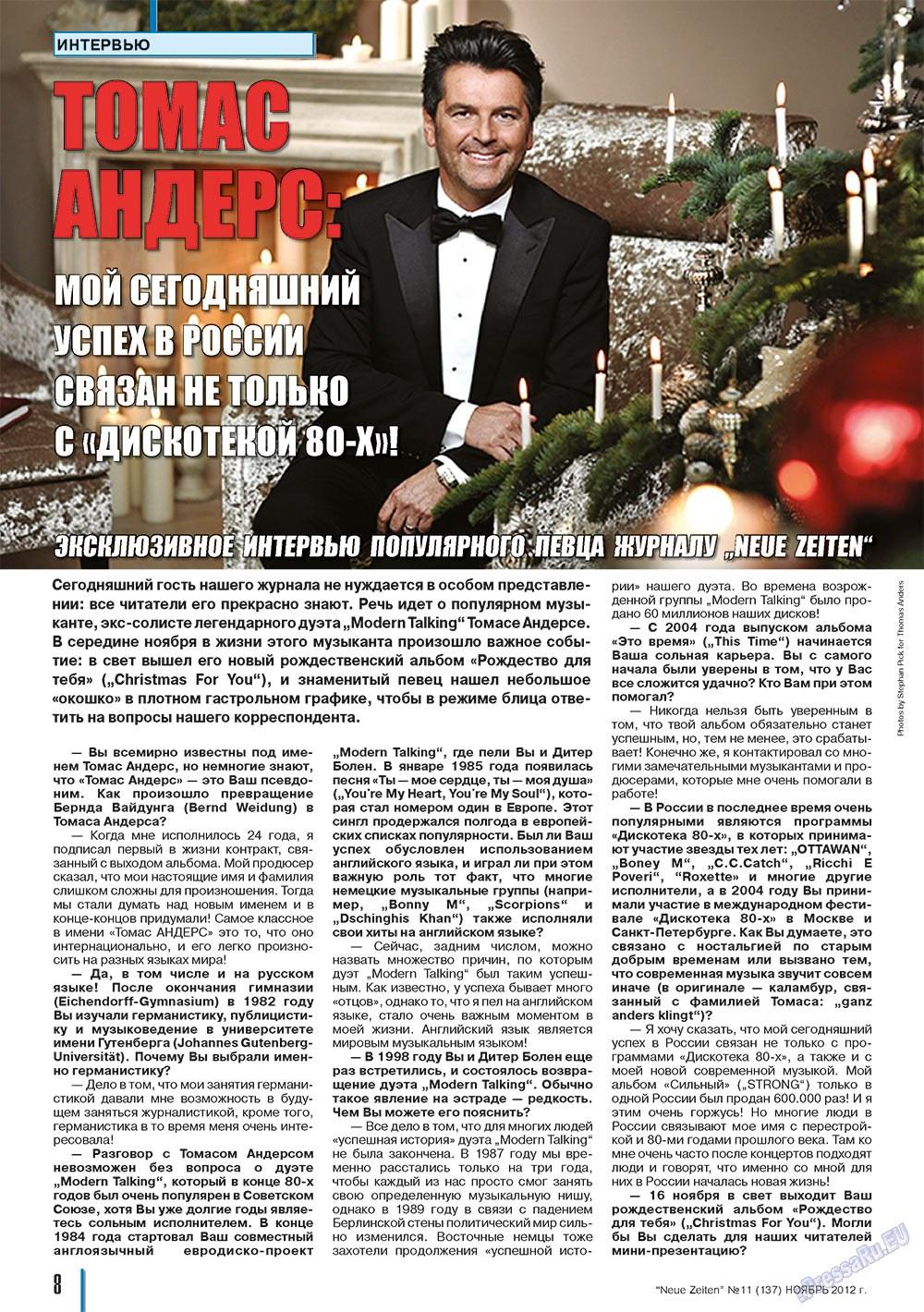 Neue Zeiten (журнал). 2012 год, номер 11, стр. 8