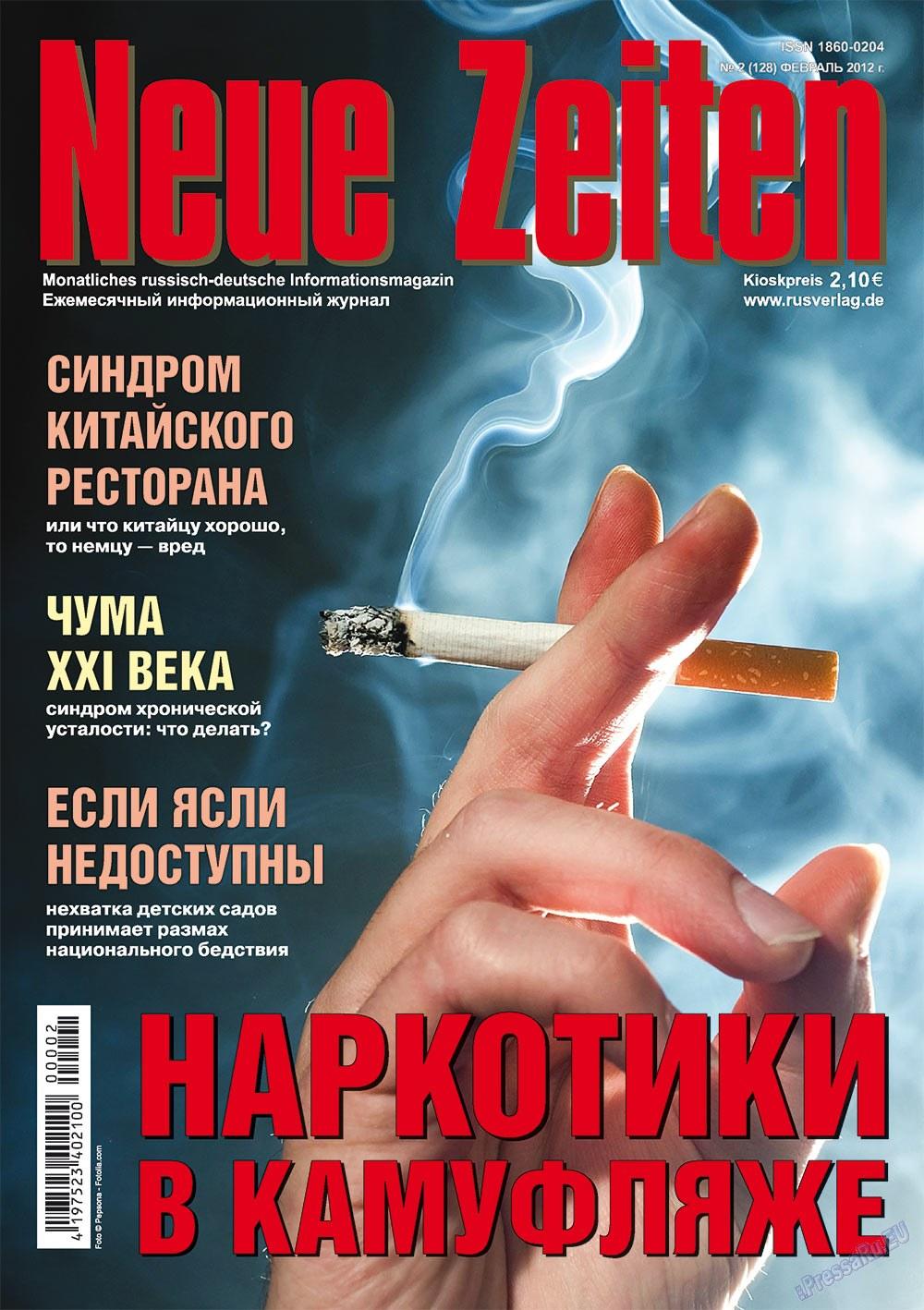 Neue Zeiten (журнал). 2012 год, номер 2, стр. 1