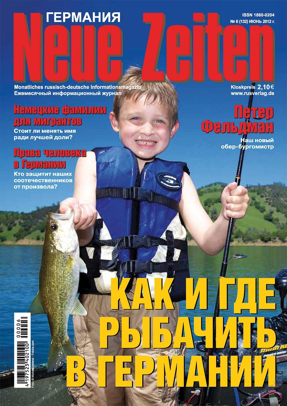 Neue Zeiten (журнал). 2012 год, номер 6, стр. 1