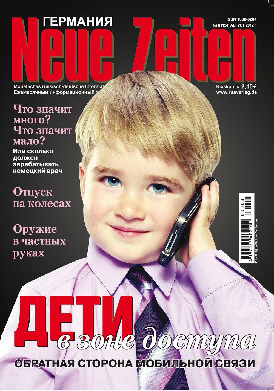 Neue Zeiten (журнал). 2012 год, номер 8, стр. 1