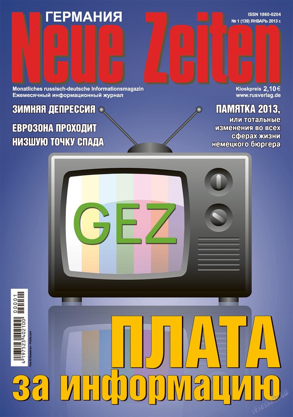 Neue Zeiten (журнал). 2013 год, номер 1, стр. 1