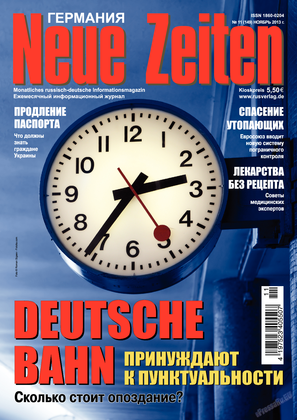 Neue Zeiten (журнал). 2013 год, номер 11, стр. 1