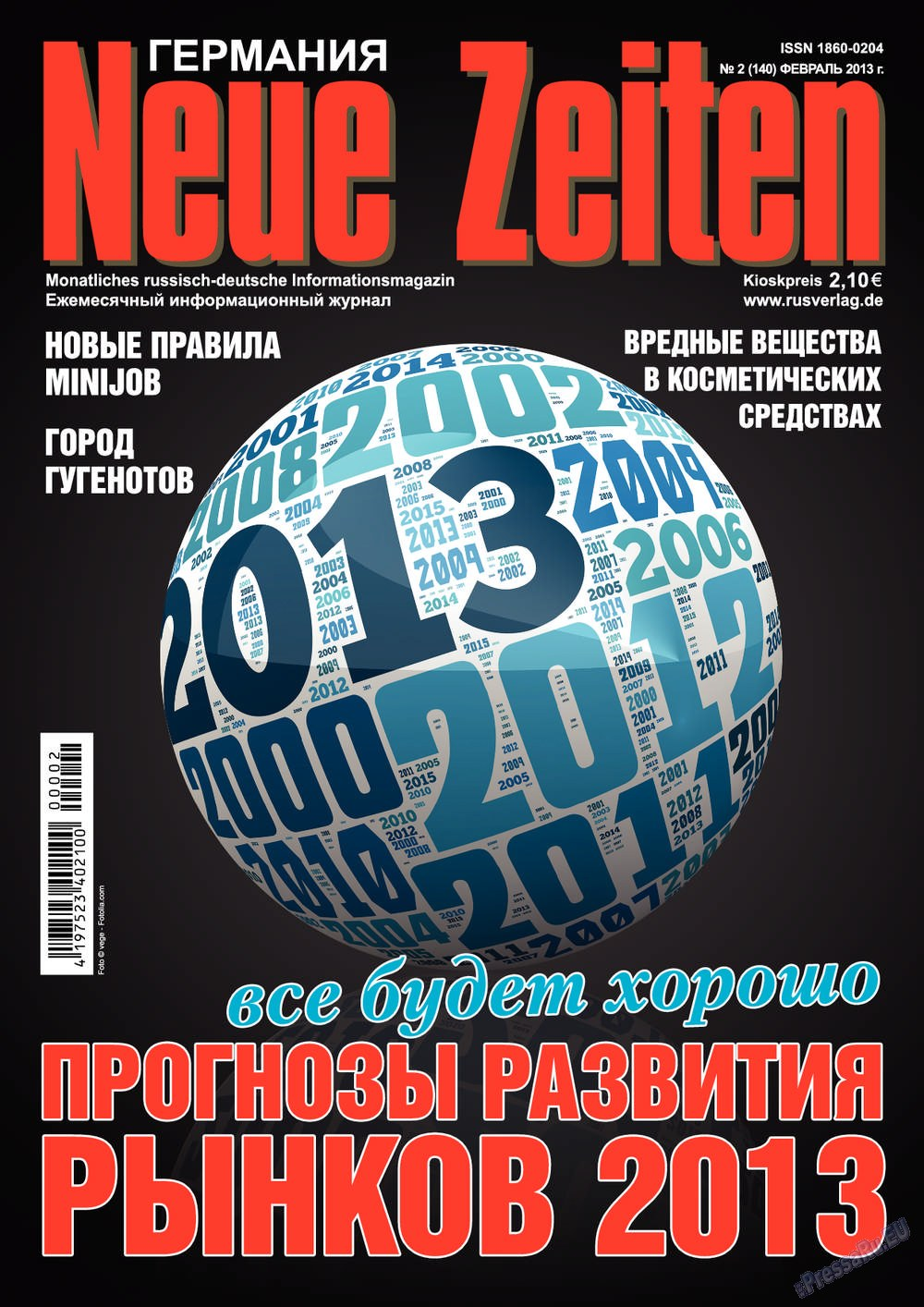 Neue Zeiten (журнал). 2013 год, номер 2, стр. 1