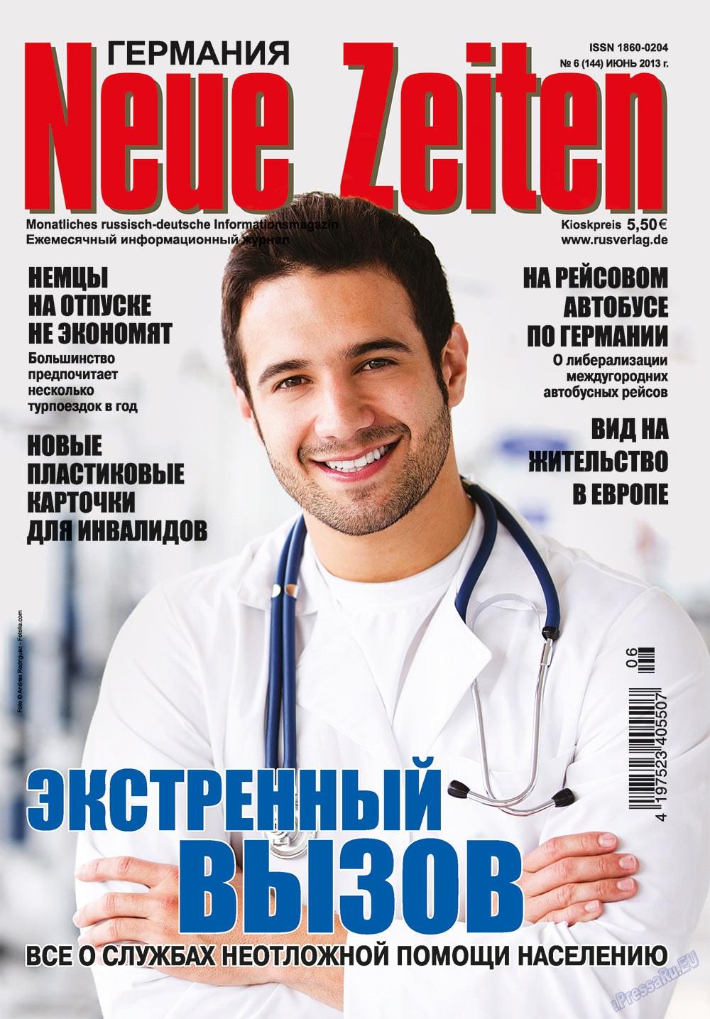 Neue Zeiten (журнал). 2013 год, номер 6, стр. 1