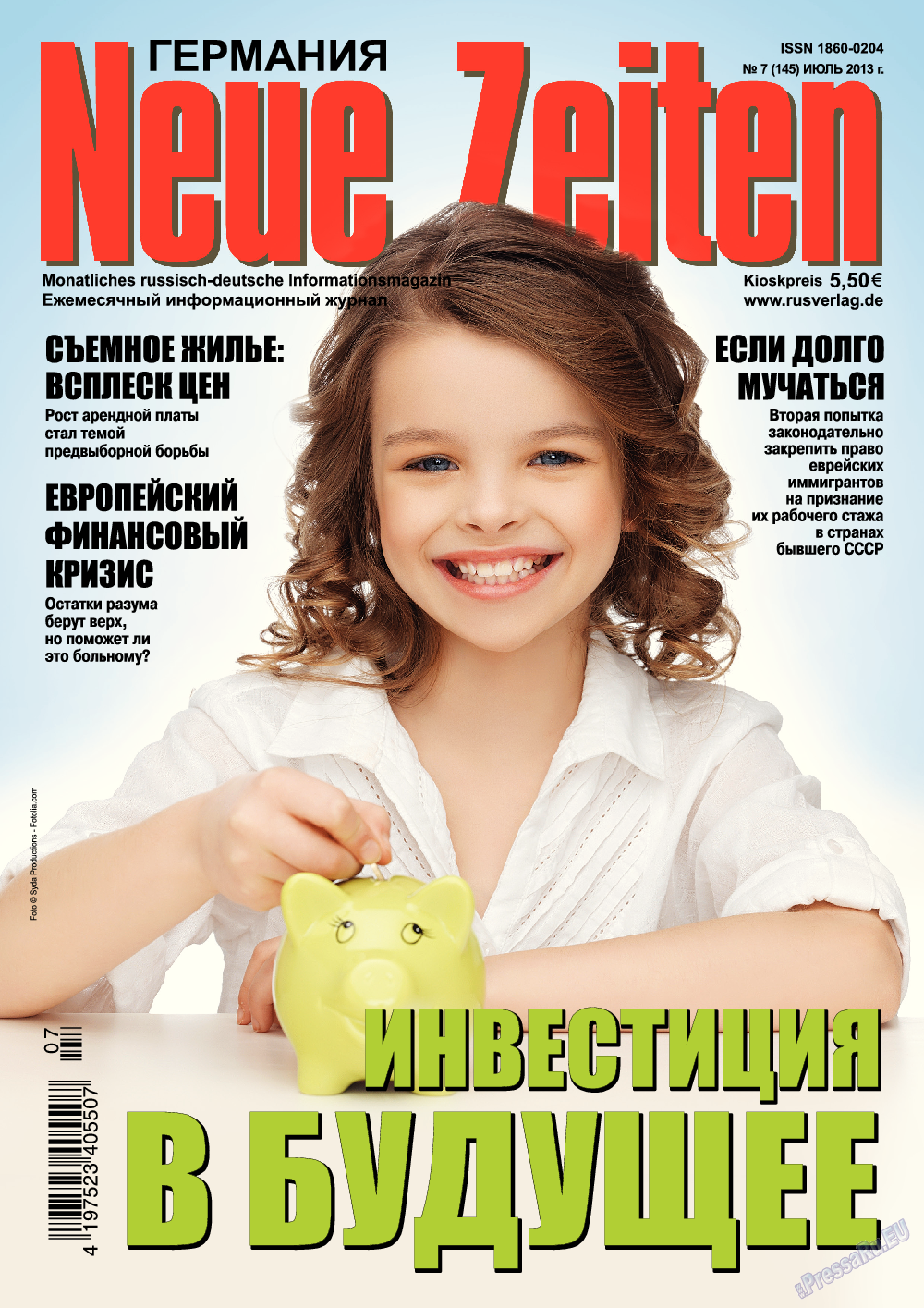 Neue Zeiten (журнал). 2013 год, номер 7, стр. 1