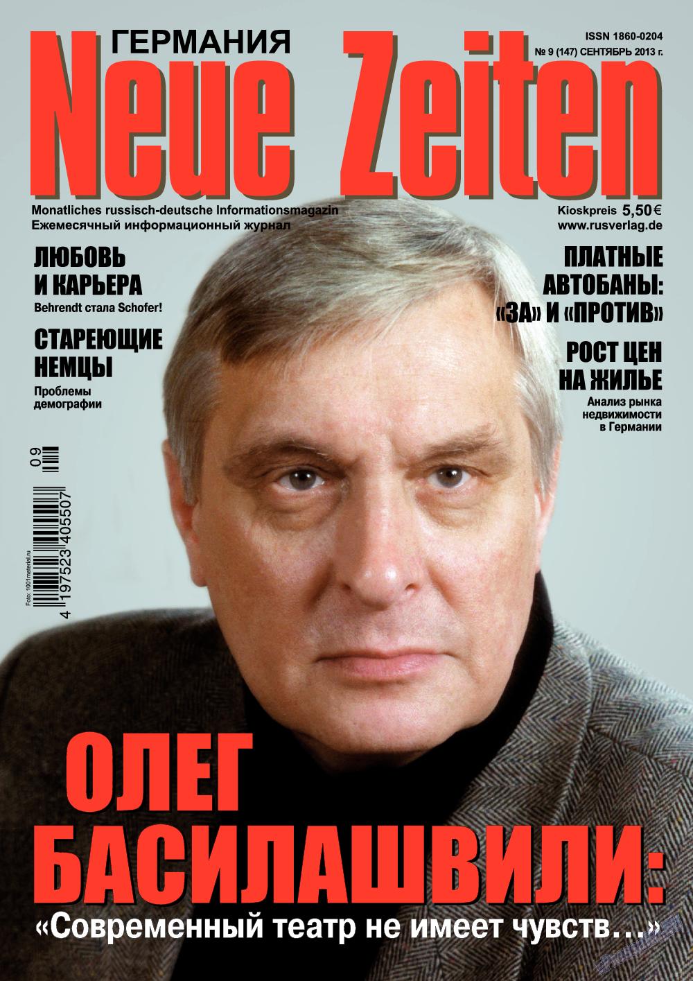 Neue Zeiten (журнал). 2013 год, номер 9, стр. 1