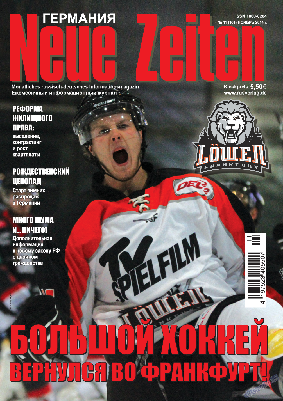 Neue Zeiten (журнал). 2014 год, номер 11, стр. 1