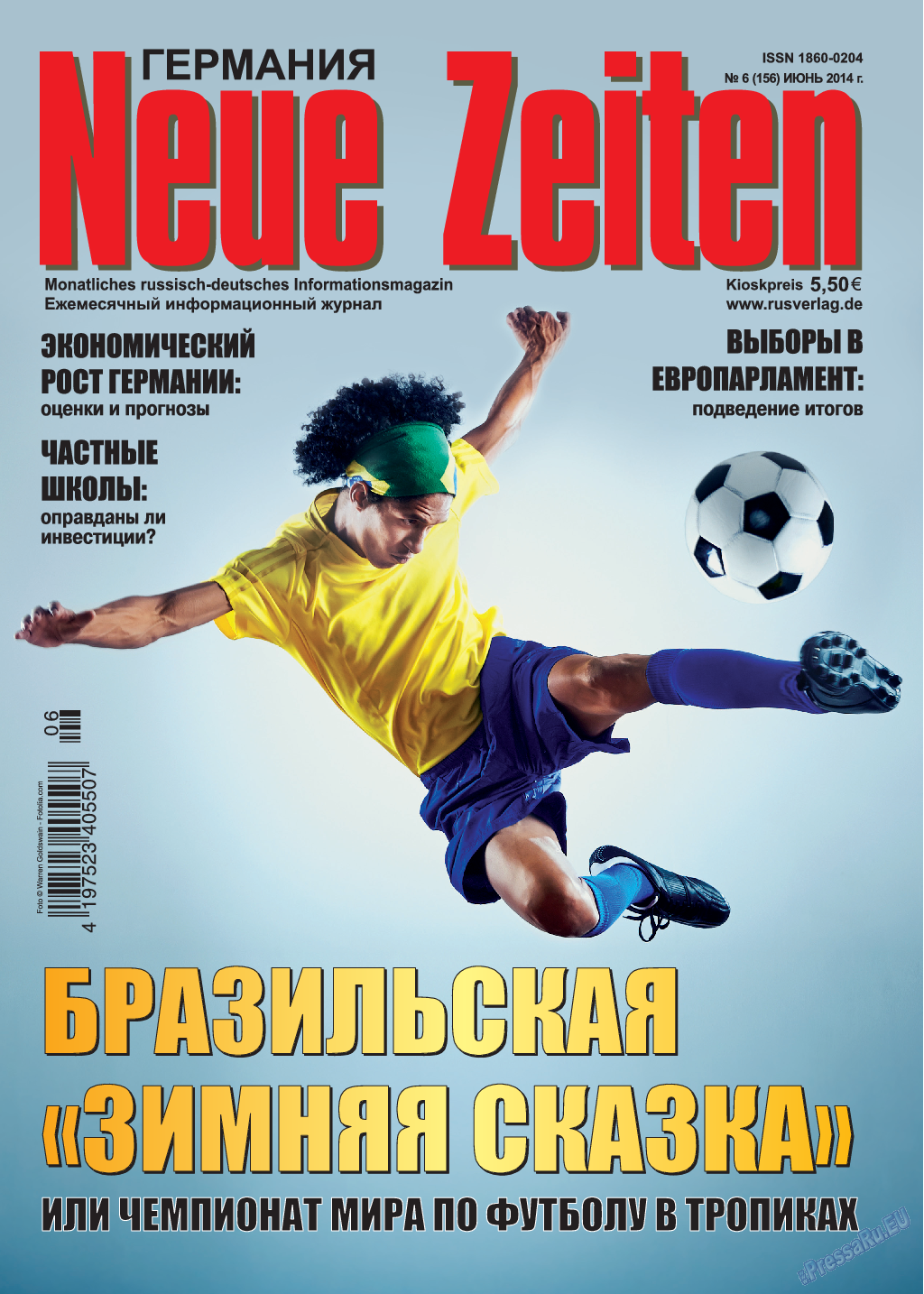 Neue Zeiten (журнал). 2014 год, номер 6, стр. 1