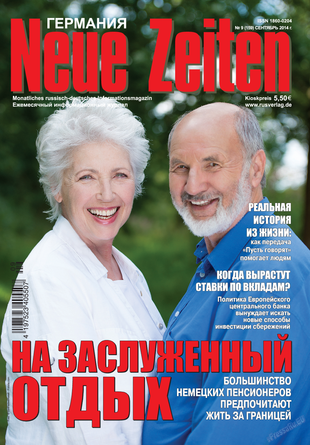 Neue Zeiten (журнал). 2014 год, номер 9, стр. 1