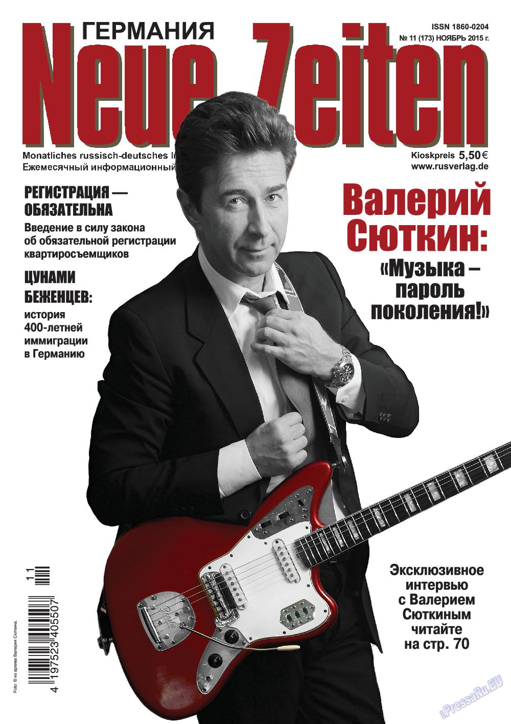Neue Zeiten (журнал). 2015 год, номер 11, стр. 1