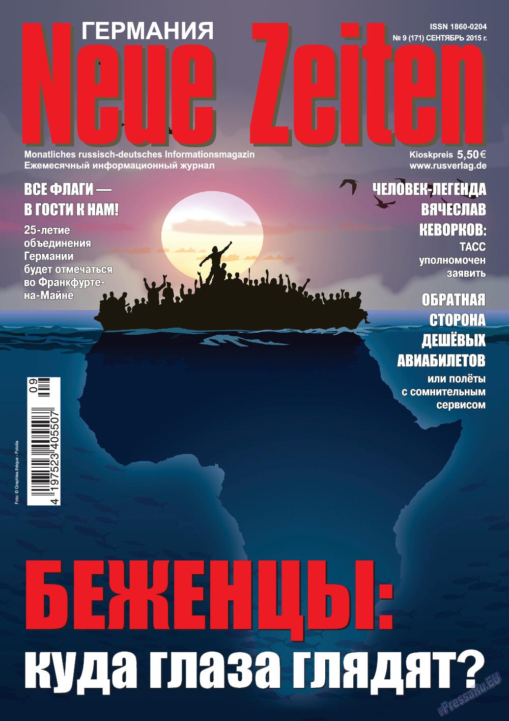 Neue Zeiten (журнал). 2015 год, номер 9, стр. 1