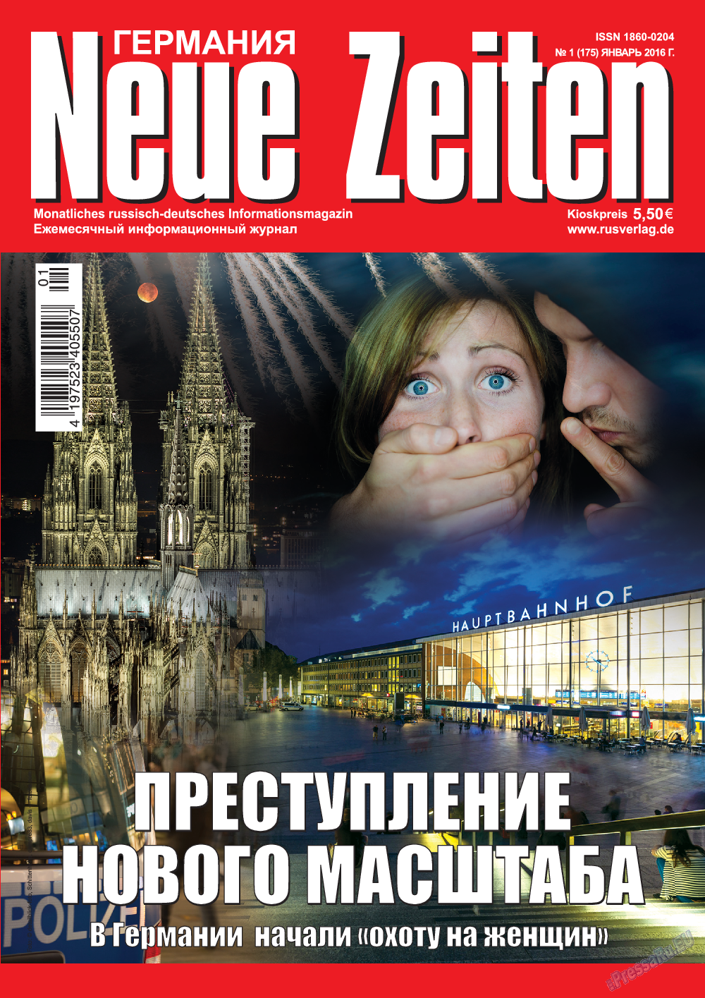 Neue Zeiten (журнал). 2016 год, номер 1, стр. 1
