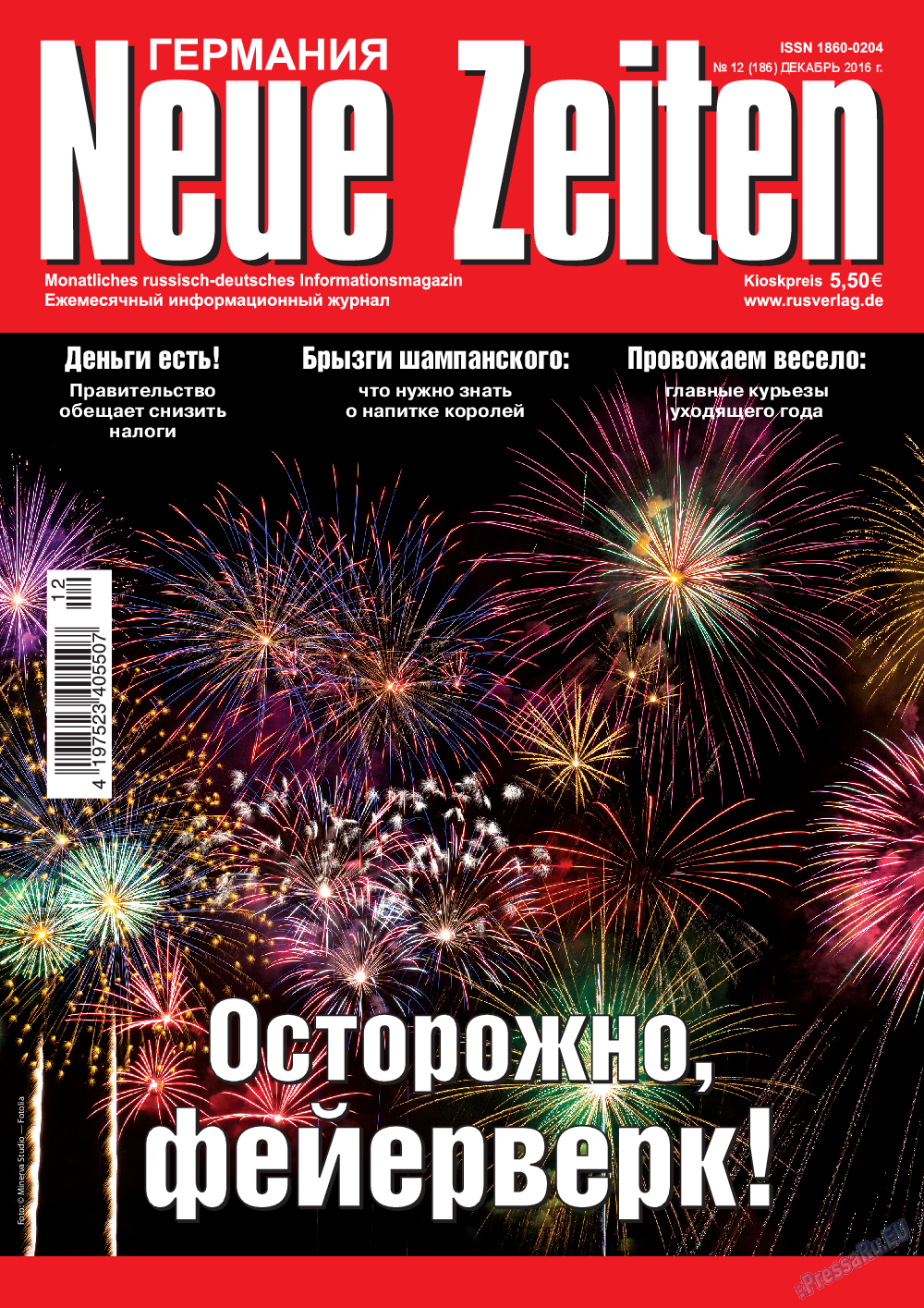 Neue Zeiten (журнал). 2016 год, номер 12, стр. 1