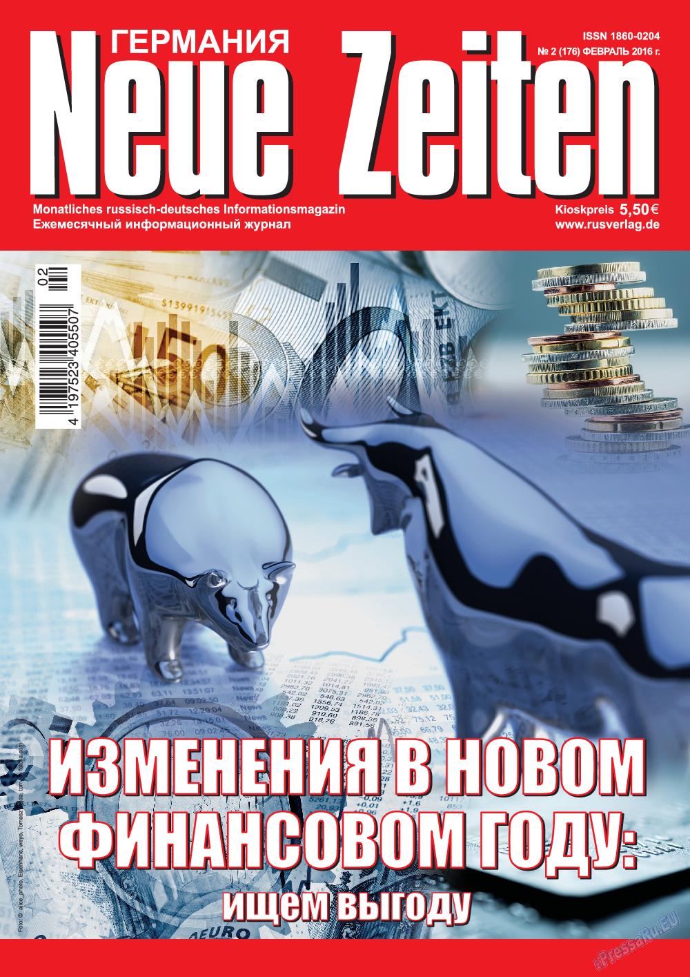 Neue Zeiten (журнал). 2016 год, номер 2, стр. 1