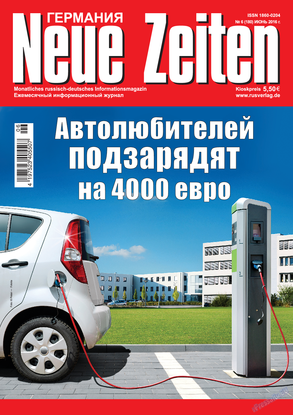 Neue Zeiten (журнал). 2016 год, номер 6, стр. 1
