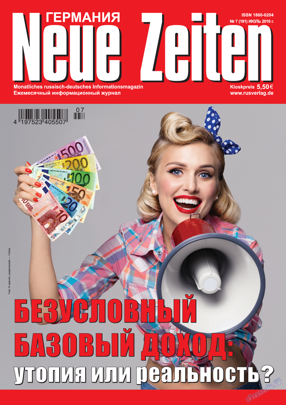 Neue Zeiten (журнал). 2016 год, номер 7, стр. 1