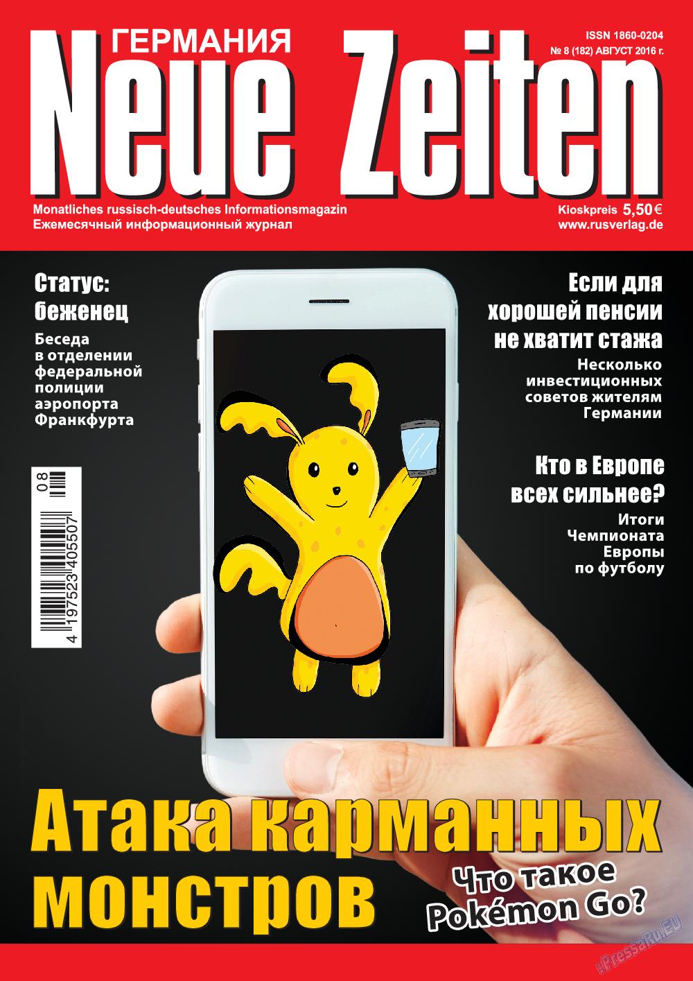 Neue Zeiten (журнал). 2016 год, номер 8, стр. 1