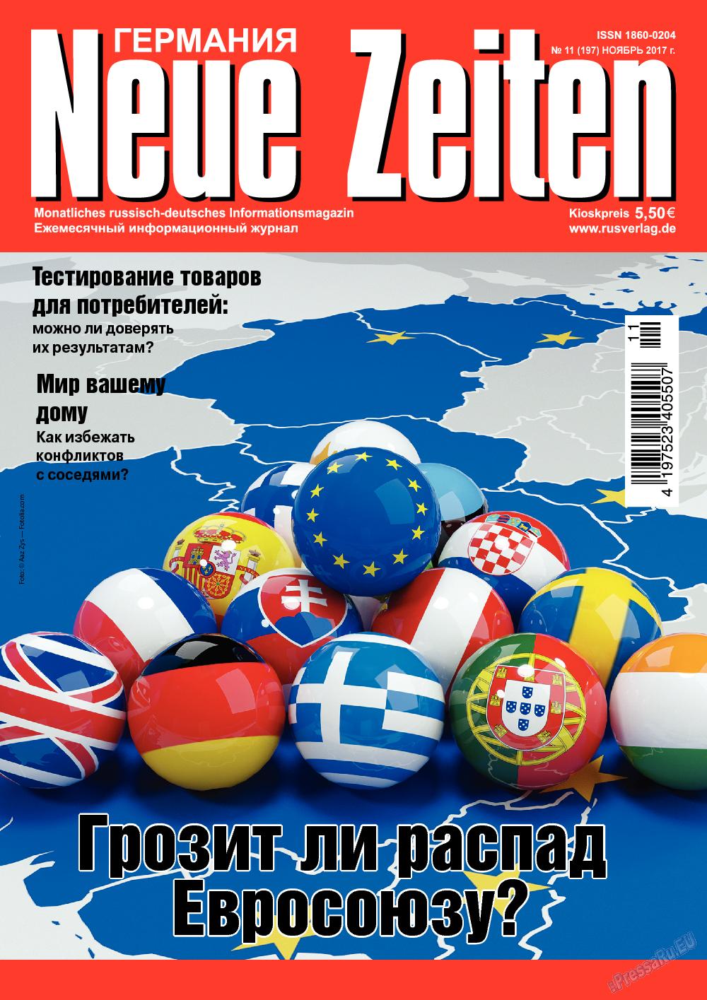 Neue Zeiten (журнал). 2017 год, номер 11, стр. 1
